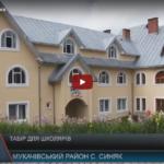 Basilian Sisters Make the News in Ukraine